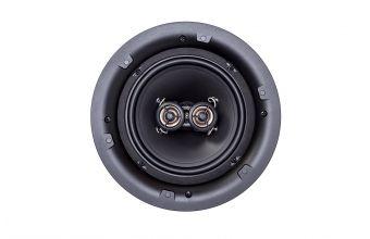 Cambridge Audio C165SS (White)