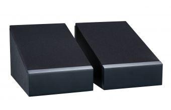 Monitor Audio Bronze AMS (Black)